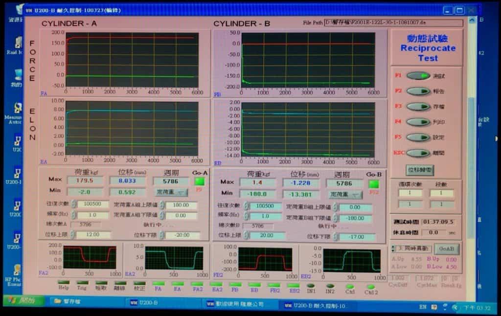 Bb Testing Machine Program Output Panel