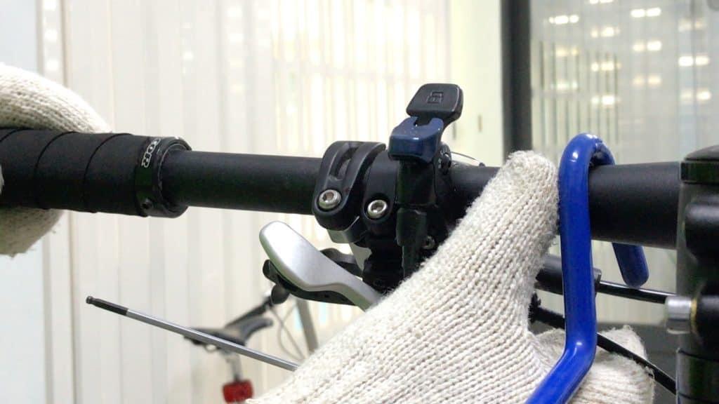 Removing Handlebar Grip