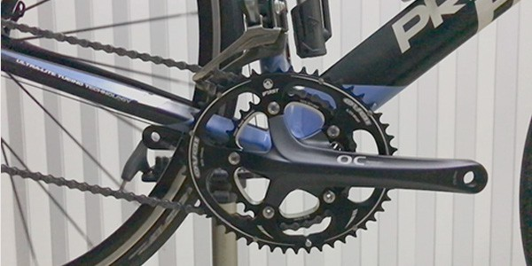 Semi Oval Chainring