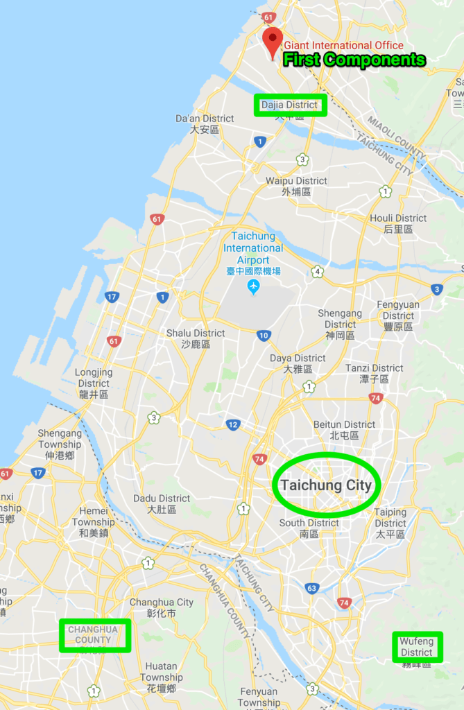 Taichung Bike Industry District