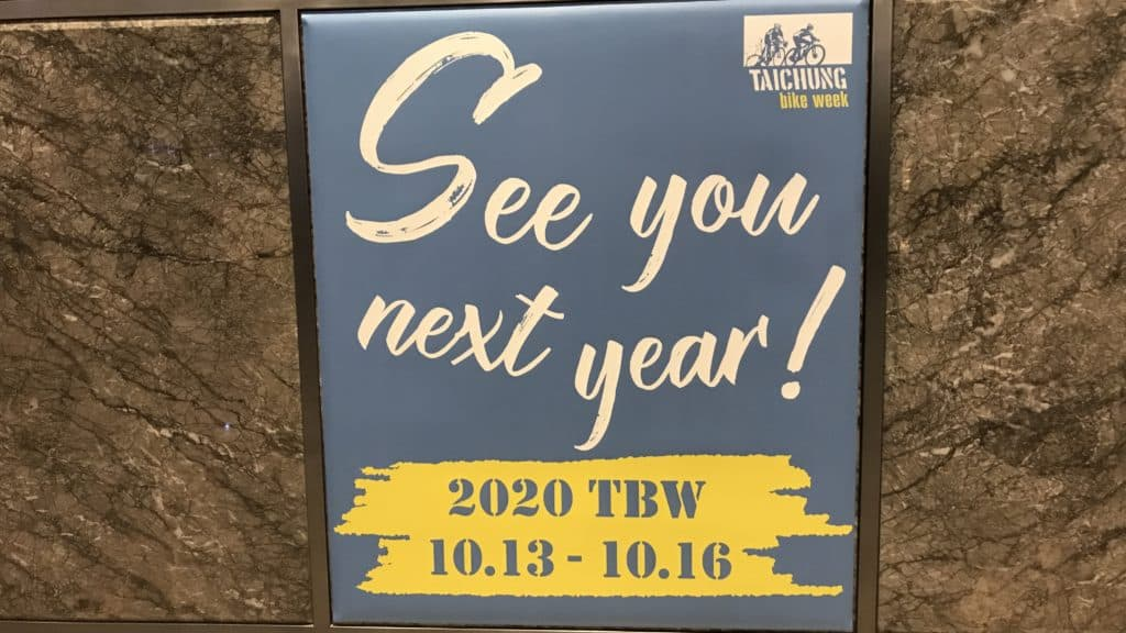 Tbw  See You Next Year sign