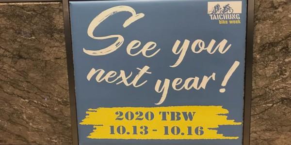 Tbw Next Year